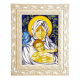 OUR LADY AND CHRIST CHILD 13X17 3/4in W/FRAME  20X24 3/4in